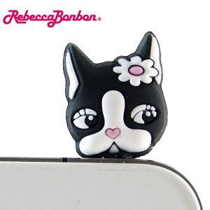【Rebecca Bonbon】經典狗頭 立體造型 耳機防塵塞
