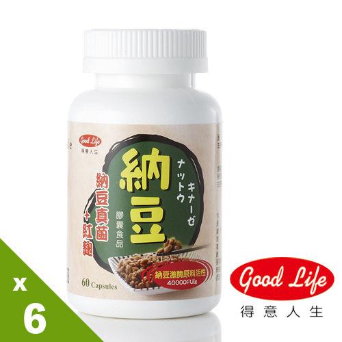 【得意人生】高單位納豆紅麴膠囊x6瓶一元加購組(60顆/瓶)