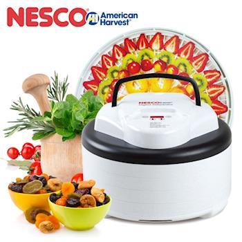【好禮加碼送:專用烘焙紙 100pcs/包】美國原裝進口 Nesco American Harvest 天然食物乾燥機 FD-77DT