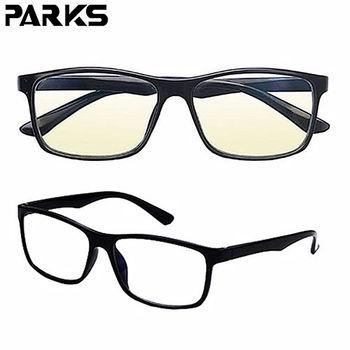 PARKS 濾藍光眼鏡 時尚雅痞-黑