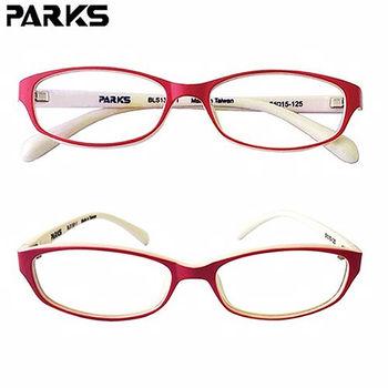 PARKS 濾藍光眼鏡 兒童專用-粉紅