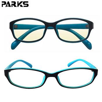 PARKS 濾藍光眼鏡 兒童專用-粉藍