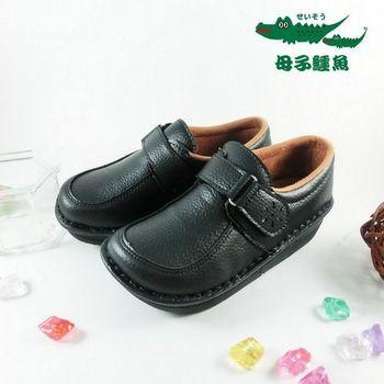 母子鱷魚-寬楦增高氣墊休閒鞋