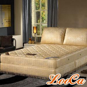 LooCa乳膠記憶雙頂級獨立筒床墊-單人