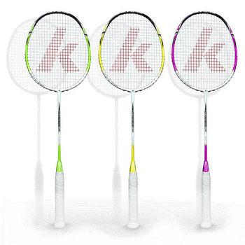 KAWASAKI KBD55-S羽球拍羽球拍(黃/桃紅/綠)