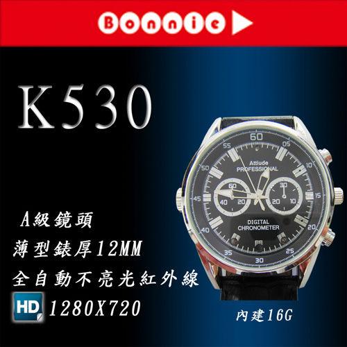 Bonnie K530 1280X720 16G 低照度 不亮光紅外線燈 針孔攝影機