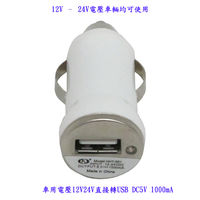 月陽車用12V24V點煙器轉單USB充 轉換器 2入 ^#40 HHT001 ^#41