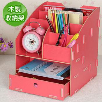 【Conalife】DIY木製拼裝辦公/小物文具收納架_一般款