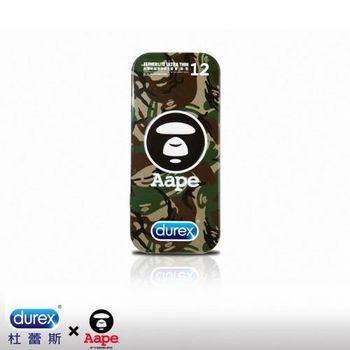 【Durex杜蕾斯 x Aape】綠迷彩鐵盒限定版 超薄裝更薄型12入