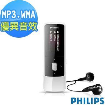 【飛利浦】GoGear MP3播放機4GB(MixIII)