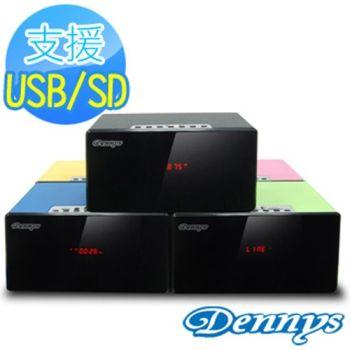 Dennys USB/SD/FM/炫彩MP3木質行動喇叭U-6020