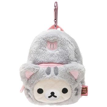 San-X 拉拉熊悠閒貓生活系列背包造型吊掛收納包 懶妹