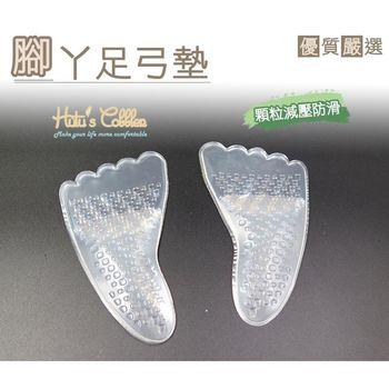 ○糊塗鞋匠○ 優質鞋材 H11矽膠隱形腳ㄚ足弓墊 高5mm(5雙/組)