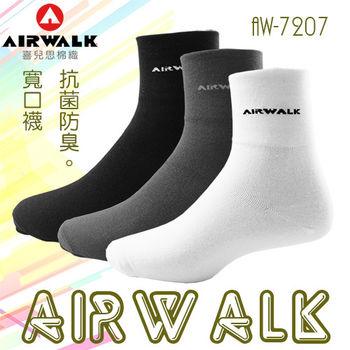 AIRWALK 純棉 抗菌除臭 寬口襪 短襪-3色(一組10雙 )