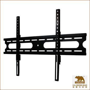 美國布朗熊 W4-63F 牆板固定式-適用32吋~63吋電視壁掛架