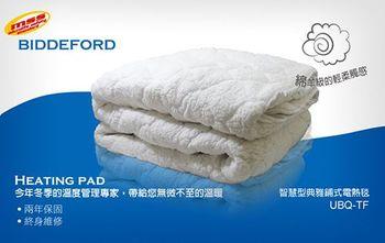 『美國BIDDEFORD 』綿羊級的輕柔觸感智慧型安全鋪式電熱毯 UBQ-TF