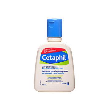 【Cetaphil舒特膚】油性肌膚專用潔膚乳(125ml)