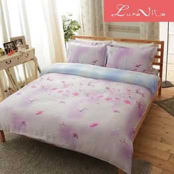 【Luna Vita】 雙人 天絲、木漿纖維 舖棉兩用被四件組 -花湘霏霏