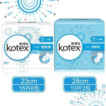 靠得住純白體驗Super超吸洞衛生棉(日用超薄15片x6包+夜用超薄13片x2包/箱)