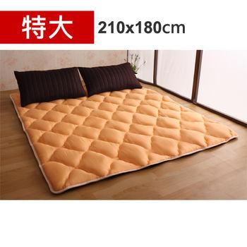 【HB】雙面機能羊毛保暖收納睡墊+枕套(橙香咖啡-特大)