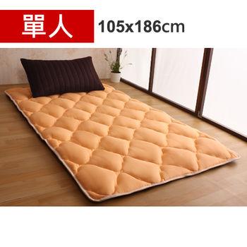 【HB】雙面機能羊毛保暖收納睡墊+枕套(橙香咖啡-單人)