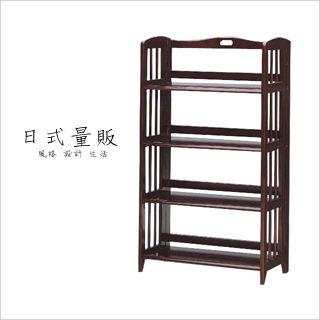 【日式量販】四層實木折合書架