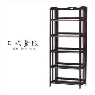 【日式量販】五層實木折合書架