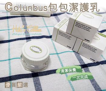 ○糊塗鞋匠○ 優質鞋材 K35 日本Colubmus包包潔護乳液