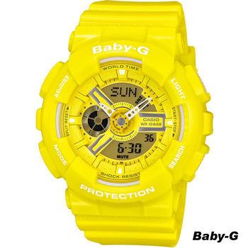 CASIO Baby-G BA-110雙顯運動錶 BA-110BC-9A