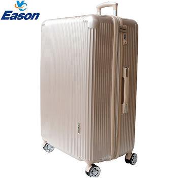 【YC Eason】簡約時尚可加大海關鎖款PC行李箱(20吋-玫瑰金)
