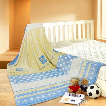 【PIERRE BALMAIN】 藍戀情調  授權頂級雪貂絨毯1入 150 x 230公分
