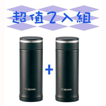 【象印】0.36L 不鏽鋼保溫保冷瓶 SM-JA36(黑) (2入組)
