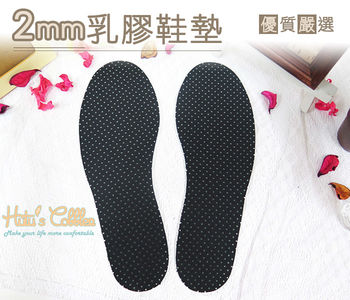 ○糊塗鞋匠○ 優質鞋材 C22台灣製造 2mm娃娃鞋乳膠墊 平底鞋 娃娃鞋專用(5雙一組)