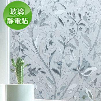 【Conalife】抵抗曝曬! PVC無膠靜電N次貼無殘留玻璃紙_熱鬧花園(二入)
