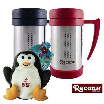 日本RECONA真空保溫辦公杯(2入組)買就送【勳風】企鵝多功能保暖袋