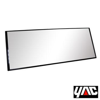 【YAC】超廣角高反射後照鏡230x90mm (DH-27)