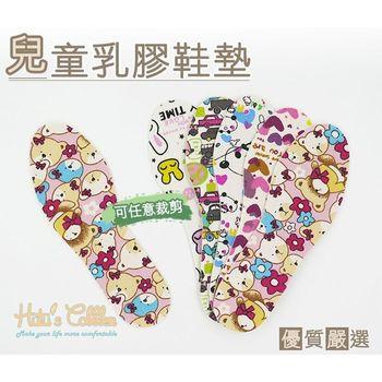 ○糊塗鞋匠○ 優質鞋材 C48 兒童乳膠鞋墊(3雙一組)