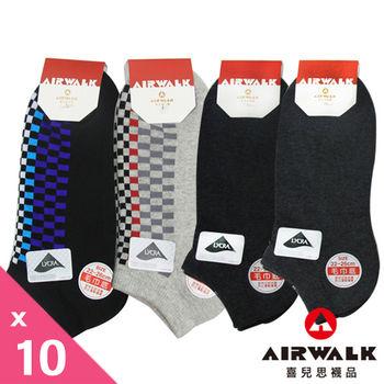 AIRWALK 萊卡毛巾底 船型襪 氣墊襪-方格(一組10雙)