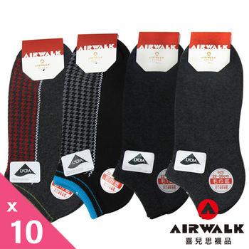 AIRWALK 萊卡毛巾底 船型襪 氣墊襪-千鳥紋(一組10雙)