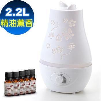 【Warm】雙噴頭香氛負離子超音波水氧機(W-220白)+贈來自澳洲單方純精油10mlx5瓶