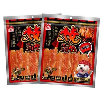 燒肉工房零食 蜜汁香醇雞腿片 200G X 2包