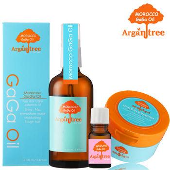 【Morocco GaGa Oil】摩洛哥醫美級秀髮油+髮膜+香水髮油(隨機)
