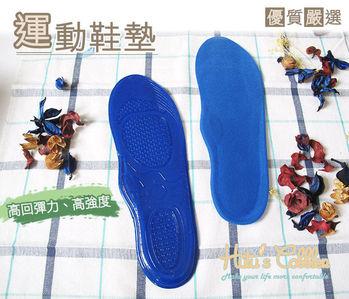 ○糊塗鞋匠○ 優質鞋材 C31 TPE運動鞋墊(3雙一組)