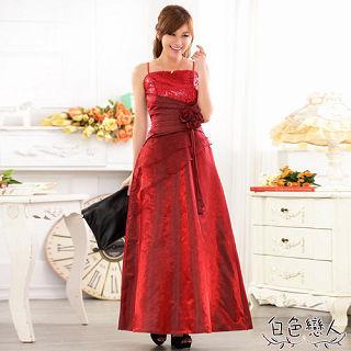 【白色戀人中大尺碼】酒紅色露肩修身宴會長禮服
