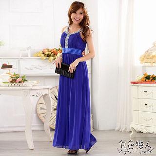 【白色戀人中大尺碼】藍色圓領寶石鑲亮片雪紡長禮服