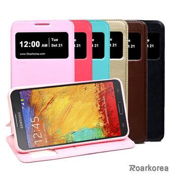 【Roarkorea】Samsung Galaxy Note 3 Neo 開框隱藏磁扣式時尚翻頁質感皮套