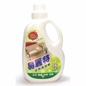 易麗特印度苦楝防蟲抗菌全效清潔劑(1瓶+1包)-限時搶購組