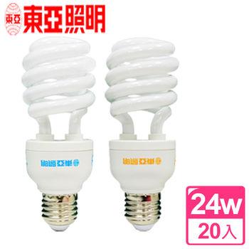 東亞照明 24W半螺型燈泡【台灣製造 】20入