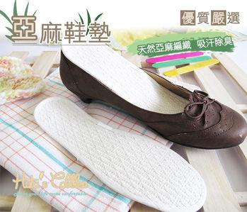 ○糊塗鞋匠○優質鞋材 C08天然亞麻鞋墊(3雙/組)