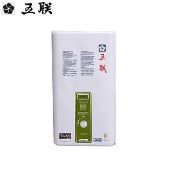 【五聯】ASE-6202屋外自然排氣熱水器12L(天然瓦斯)
